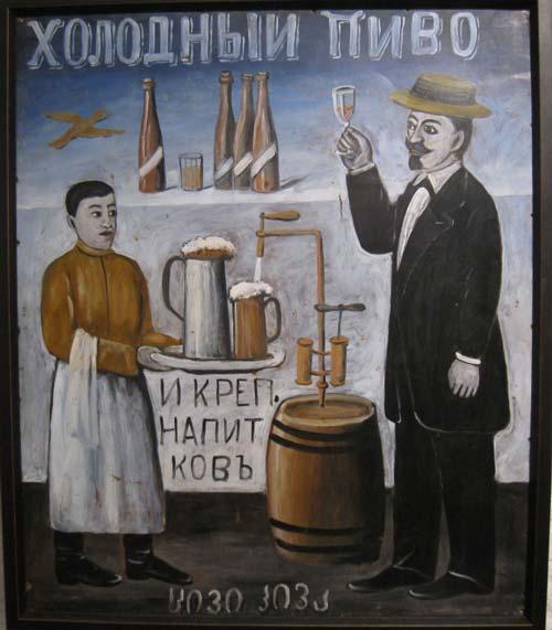 Исследование российских самогонов